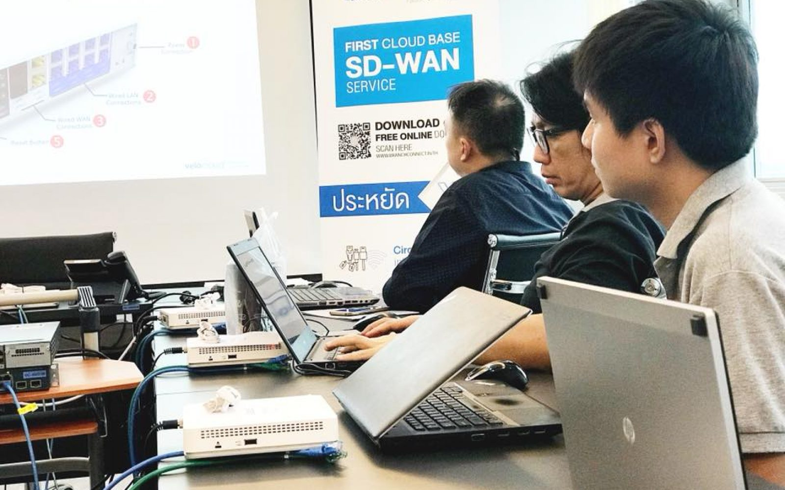 4th VMware NSX SD-WAN by VeloCloud Workshop-5